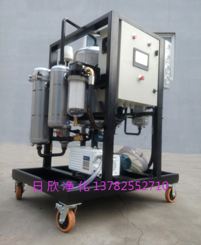 液压油滤油机厂家ZLYC-32真空滤油车不锈钢