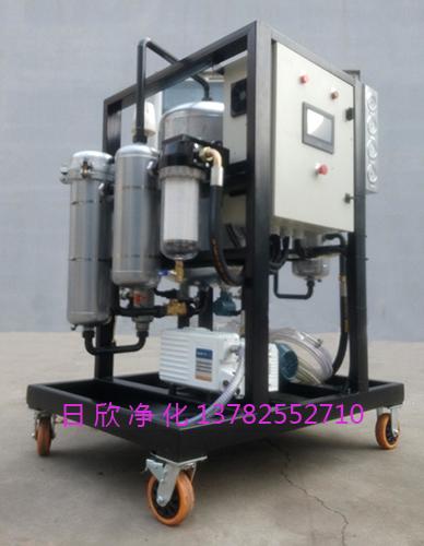 真空滤油车液压油ZLYC-32除杂质滤油机厂家