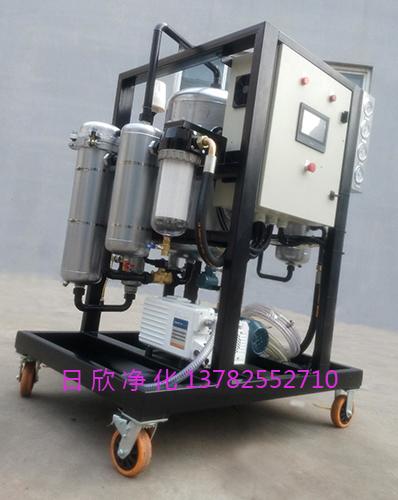 真空滤油机净化设备ZLYC-200高配置汽轮机油