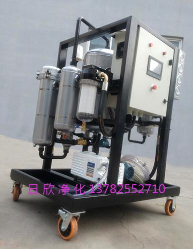 高级日欣净化润滑油真空脱水过滤机ZLYC-25