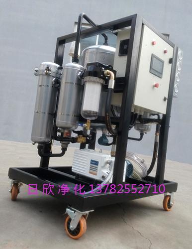 液压油净化设备不锈钢真空过滤机ZLYC-100