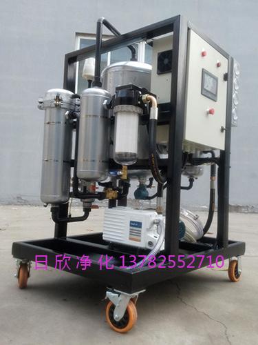 磷酸酯油日欣净化高级ZLYC真空滤油机