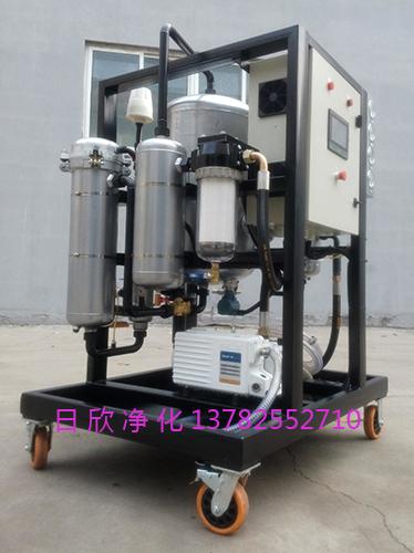 树脂除酸ZLYC系列过滤器真空脱水净油机机油