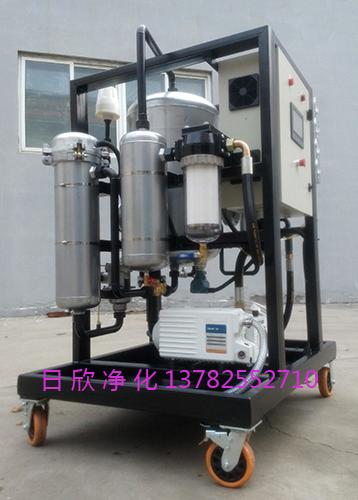 净化设备磷酸酯油真空过滤机ZLYC-25高质量