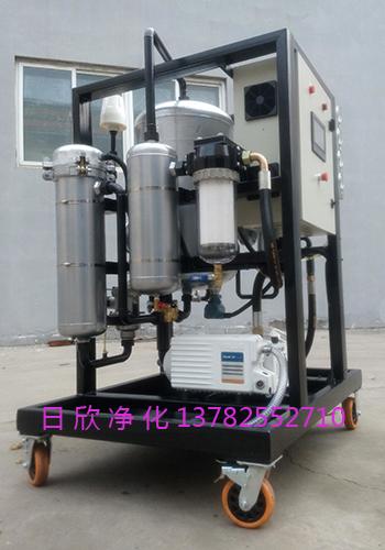 ZLYC-50高粘度油滤油机厂家真空脱水过滤机润滑油