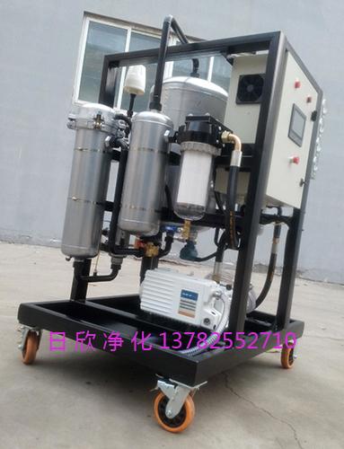 汽轮机油离子除酸真空净油机ZLYC-150滤芯