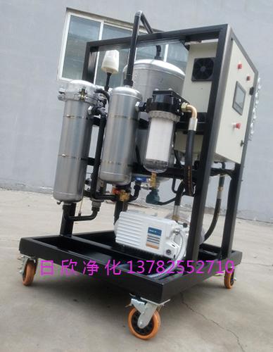 ZLYC-150过滤器树脂除酸滤油机厂家EH油真空滤油机
