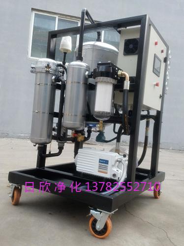 真空除水净油机滤芯脱酸煤油ZLYC系列