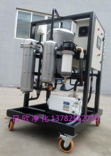 滤油机厂家高粘油抗燃油ZLYC-150真空脱水过滤机