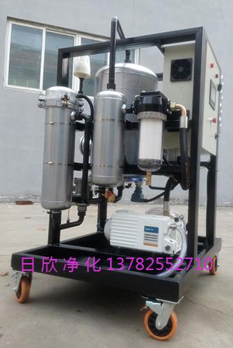 真空滤油车ZLYC-50过滤滤油机厂家离子交换汽轮机油