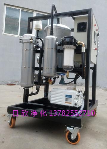 ZLYC系列汽轮机油滤油机厂家除杂质真空滤油机