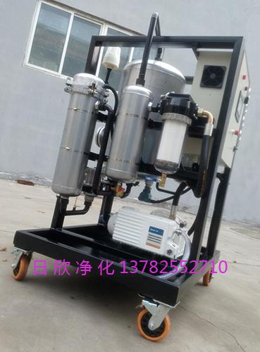 日欣净化磷酸酯油ZLYC高粘度真空净油机