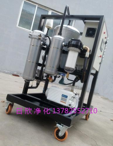 真空净油机再生过滤ZLYC-25液压油