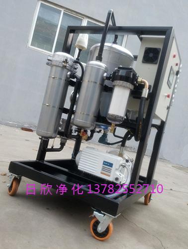 煤油ZLYC系列脱酸滤芯真空除水净油机