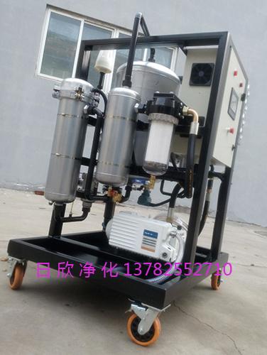 滤油机厂家液压油真空滤油车不锈钢ZLYC-32