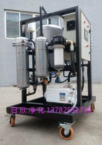 滤油机真空脱水滤油机ZLYC-200高品质滤油机厂家液压油