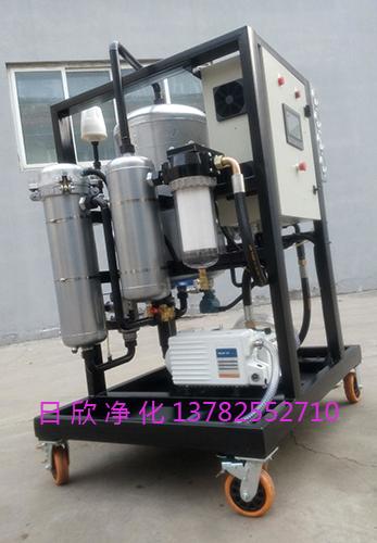 ZLYC过滤器真空过滤机高配置液压油