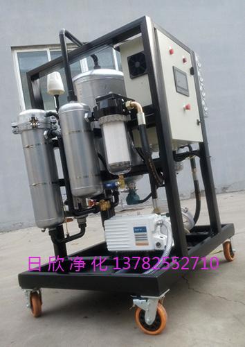 ZLYC-100润滑油过滤离子交换树脂真空净油机