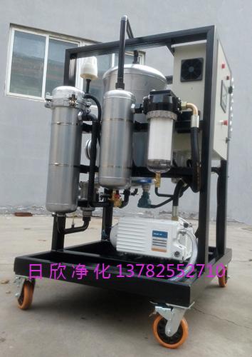 树脂除酸机油真空脱水过滤机滤芯ZLYC