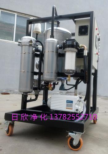 磷酸酯油ZLYC-32真空脱水滤油机日欣净化再生