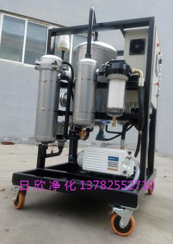 滤芯真空净油机滤油机厂家ZLYC-25除酸润滑油