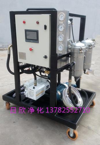 除酸真空脱水滤油机润滑油净化ZLYC-50