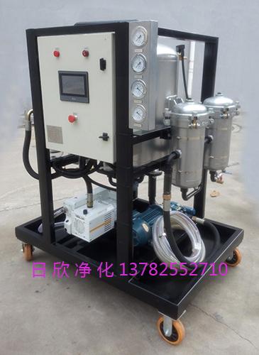 滤油机厂家除酸真空脱水滤油机ZLYC-200滤油机厂家液压油