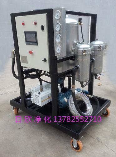 真空脱水过滤机离子除酸磷酸酯油ZLYC-32日欣净化
