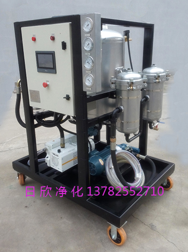 滤油机厂家机油ZLYC系列净化设备真空净油机除水