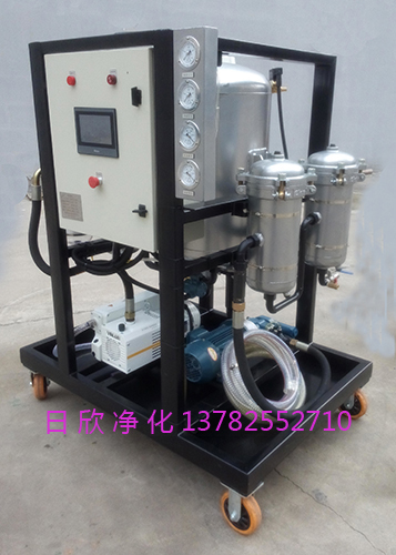 润滑油ZLYC-32滤油机真空脱水过滤机滤油机厂家离子交换树脂