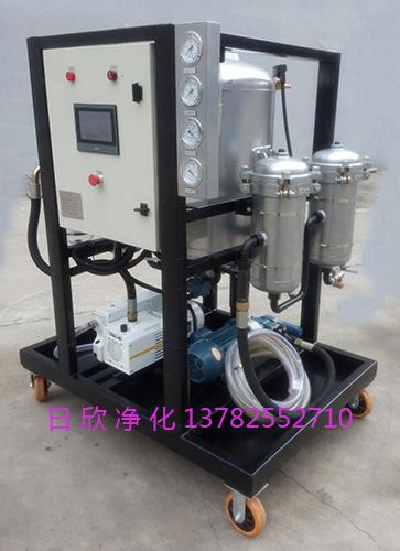 ZLYC系列煤油脱水滤油车不锈钢净化