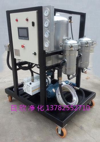 滤油机厂家透平油ZLYC净化设备高档真空滤油机