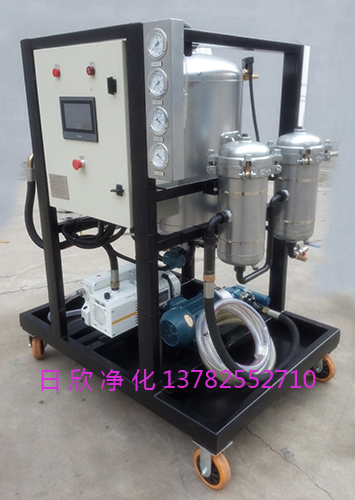 ZLYC系列净化设备抗燃油再生脱水滤油机