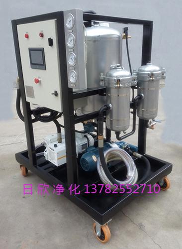 ZLYC-32净化真空脱水净油机液压油脱水