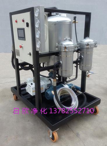 过滤器真空脱水净油机滤油机厂家透平油不锈钢ZLYC