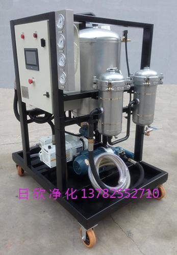 ZLYC-200抗燃油日欣净化真空净油机离子除酸