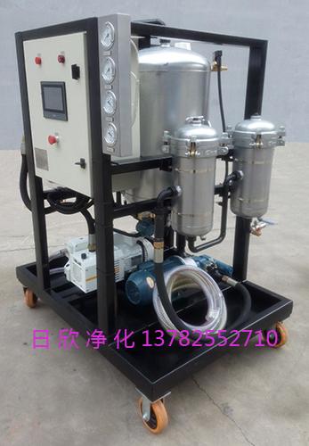 日欣净化透平油高粘油ZLYC-200真空净油机滤油机厂家