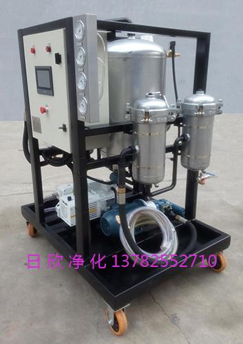 ZLYC-200真空滤油车优质日欣净化磷酸酯油滤油机厂家