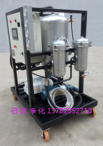 除水滤油机机油ZLYC系列滤油机脱酸
