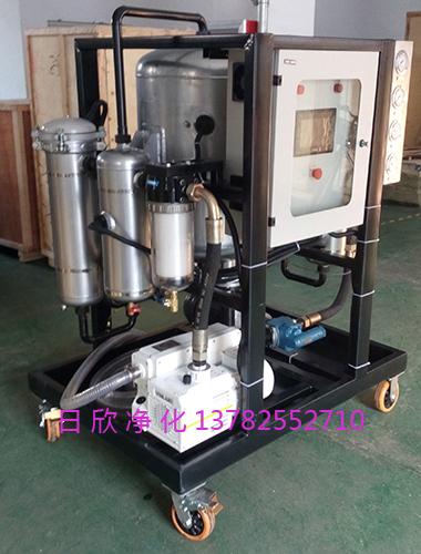 脱酸ZLYC系列机油滤油机除水滤油机