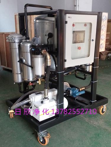 EH油滤芯真空脱水净油机再生ZLYC-150