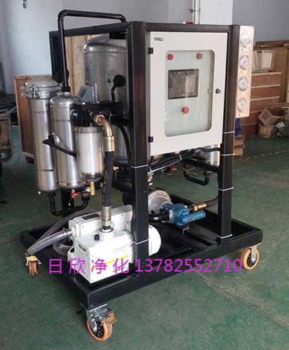 真空除水滤油机不锈钢润滑油ZLYC滤芯