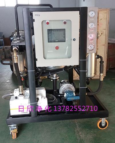 液压油再生真空过滤机净化ZLYC-25