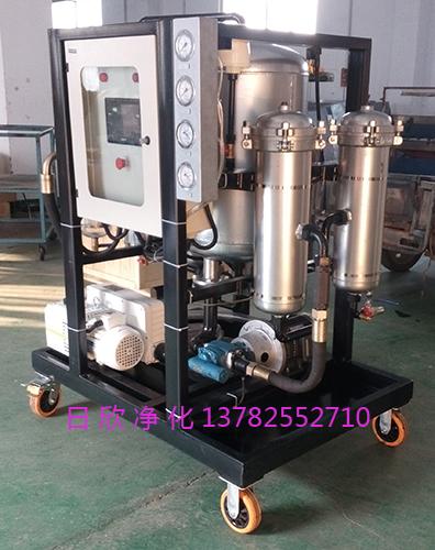 ZLYC-100高粘度油真空脱水过滤机汽轮机油过滤器