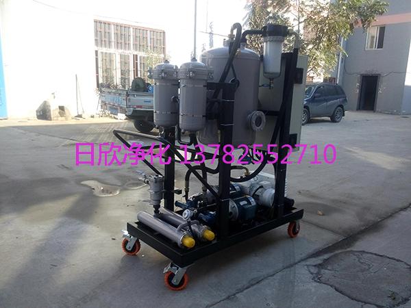 真空滤油车ZLYC-32润滑油树脂滤油机厂家