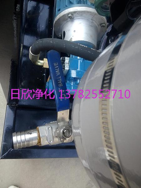 真空脱水净油机液压油净化设备树脂ZLYC-32