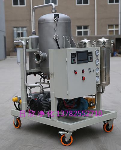 净化滤油机厂家滤油机ZLYC_V系列磷酸酯油