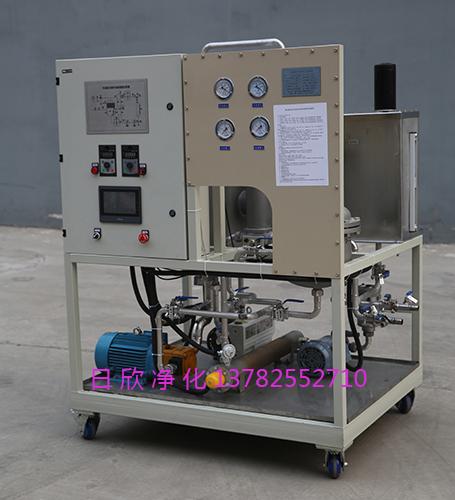 净油机EH油再生过滤器厂家ZLYC_V系列