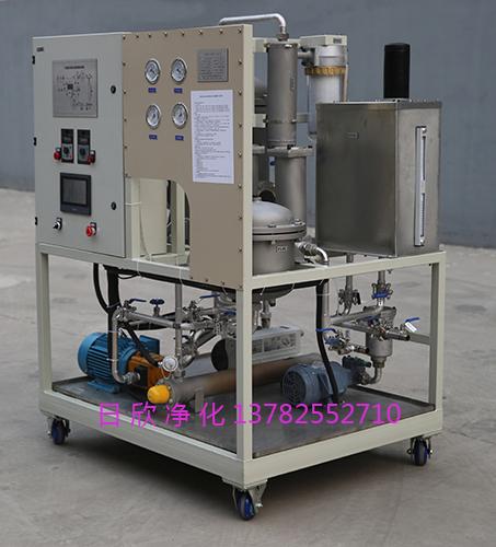 磷酸酯油ZLYC_V系列滤油机厂家净化滤油机