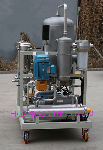 净化设备磷酸酯油滤油机ZLYC_V再生